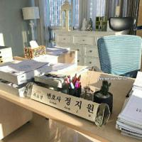 【撮影現場】クォン・サンウ   チェ・ガンヒ主演『推理の女王』~私たちヒョンビン俳優成功しましたね🙈🙈