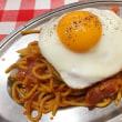スパゲティーのパンチョ 大宮店