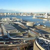 豊洲市場「対策後も汚染残る」 東京ガス、当初から都に