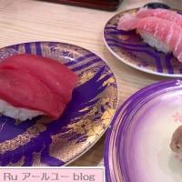 札幌 回転寿司 まつりや 山鼻店