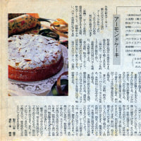 料理百科_アーモンドケーキ