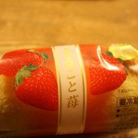 まるごとバナナって美味しいよね~(´艸`*)