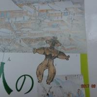 一関市博物館で 「蓑虫」さんに であった