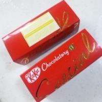 キットカット ショコラトリ-