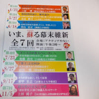 伊藤博文が執務、初代兵庫県庁復元へ