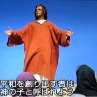 Kingdom☆神の王国