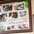 Korea/ Korea Trip ( 1 ) ( 韓国旅行)