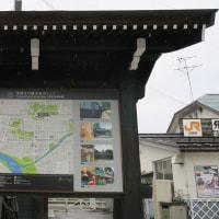2017/05 雨の奥飛騨路へ