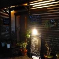 イタリア食堂 ポコポコペペ  (兵庫県・三田市)