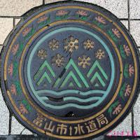 富山のマンホール