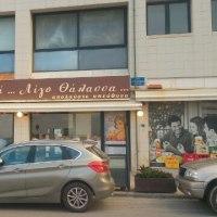 お目当てのレストランを見つけられなくて適当なタベルナに入った