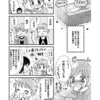 第35話☆秋くんの日常☆お菓子のときめき
