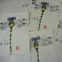 凡さんの水彩画  金鶏菊(特定外来生物)