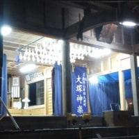 広島県大塚神楽