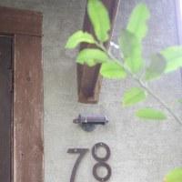 長生村「naya」、ハードル高いパン屋さん