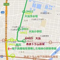 あまトラム甚目寺線