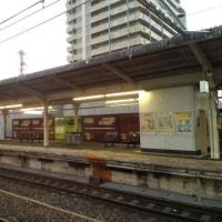 さよなら、神戸!