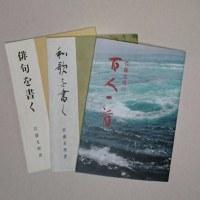 """""""かな""""の本"""