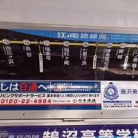 峰ヶ原信号場