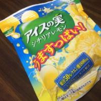 [江崎グリコ]ローソン限定☆「アイスの実 うますっぱい!シチリアレモン」