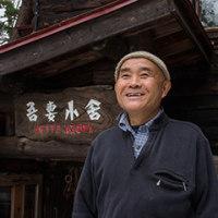 2017年吾妻小舎宿泊情報