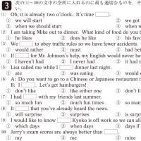 桜のテスト演習:英語 3 @6715