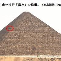 現代の探検家《河江肖剰》 =011=