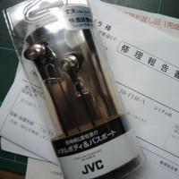 HA-FX46-N ふたたび