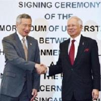 シンガポール━マレーシア間350キロ 高速鉄道計画 日中受注競争