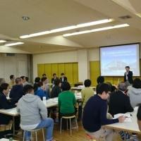 グローバル教育の研究会