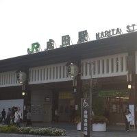 成田山蝋燭能