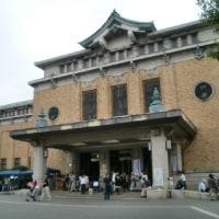 京都市美術館が、京セラに美術館命名権を売却?