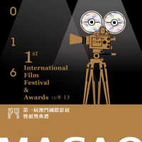 International Film Festival & Awards Macao 张根硕 マカオ