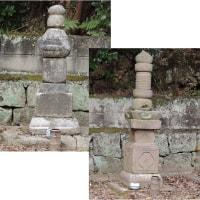 洞雲寺-桂元澄夫妻墓碑