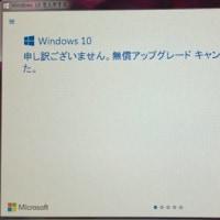 Macで使ってたVMware Fusionを4から8にしてみたよ