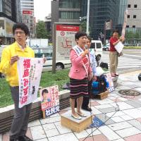 福島みずほ候補 名古屋駅前で街頭演説
