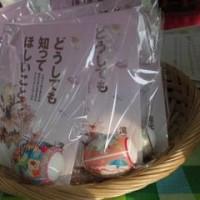 A Report from Pastor Ito of Izumi Fukuin Chapel (5/1/2014)