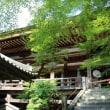 滋賀の名刹・「石山寺」と「三井寺」へ