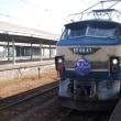 Electric Locomotive#243