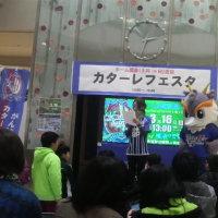 雑記(仮) アウェイ岐阜戦