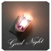 おやすみなさい