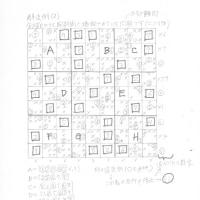 sudoku2.jpgの見方