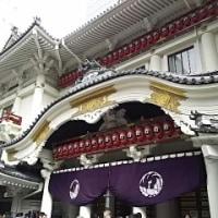 突然思い立ち歌舞伎座へ!