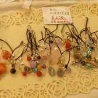 お久しぶりの『横浜畔道』さん&『satellite』さん店頭販売☆レンタルボックスショップのフリマボックスミオカ店