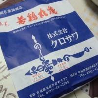 ★2/6(月) 美味しい名物!もも焼きのお土産 ★