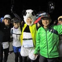 2017奥熊野いだ天ウルトラマラソンツアー:マラソン編