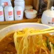 四川辣麺 なんば店