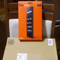 とうとうFire_HD8を購入