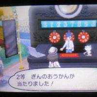 [3DS]ポケモンムーン[No.9]
