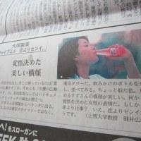 「ファイブミニ」CMの是枝裕和監督×広瀬すずさん